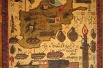 Карта - Ковер войны
