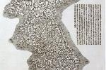 Карта Кореи из иероглифов
