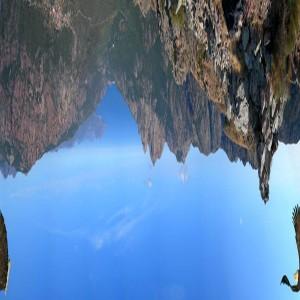 Пример панорамного снимка 3