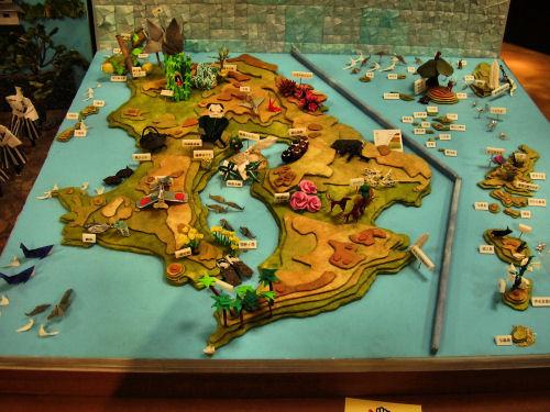 origami-map