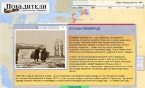 viktorymap2