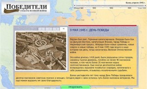 viktorymap3