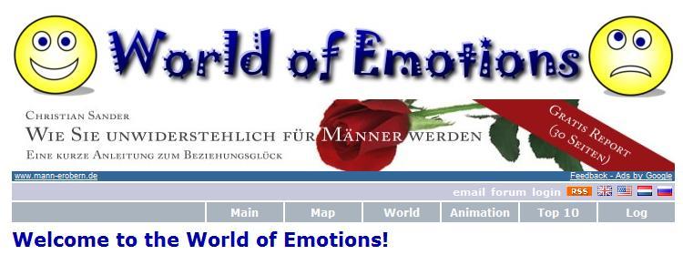 Мир эмоций