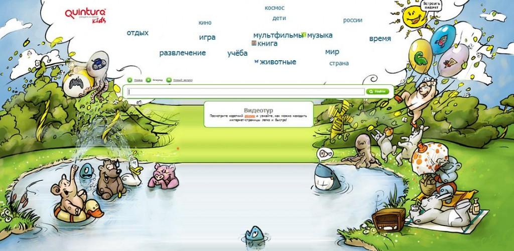 Поисковая карта для детей