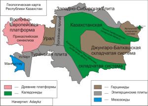 Геологическая карта Казахстана