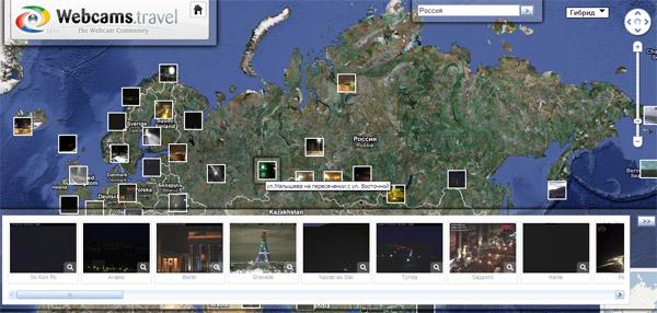 карта веб-камер