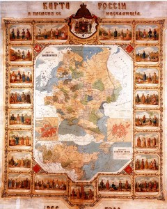 Карта России 1866г.