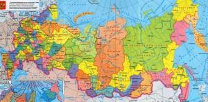 Карта России с изображением основных округов и областей
