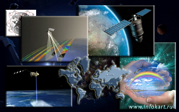 фото местности со спутника в реальном времени - фото 7