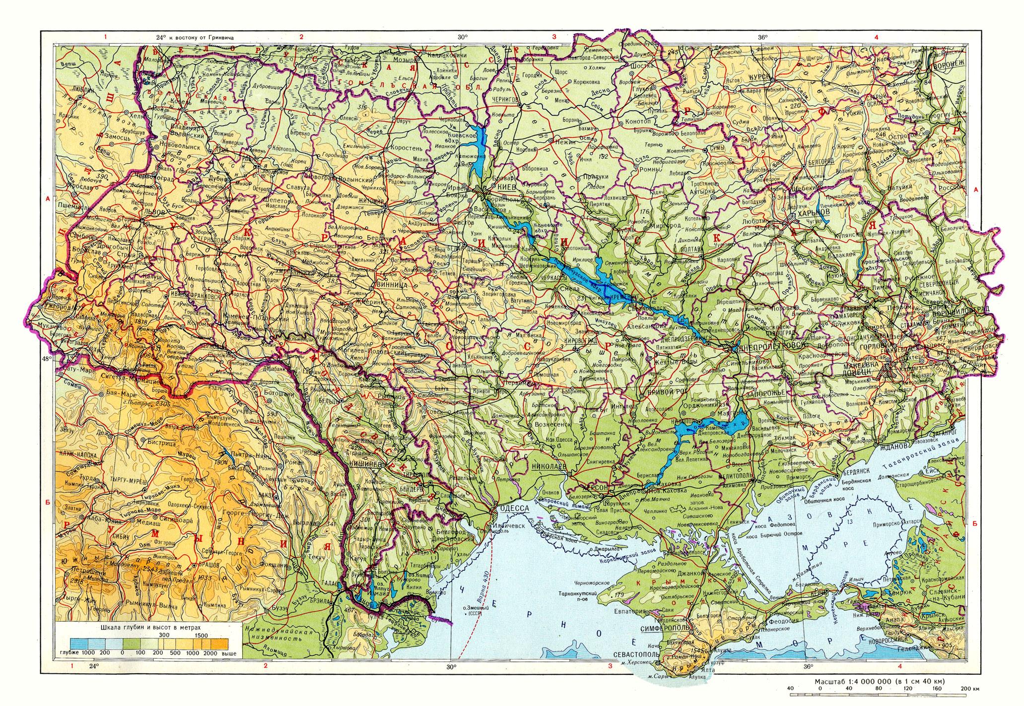 Основные населенные пункты украины