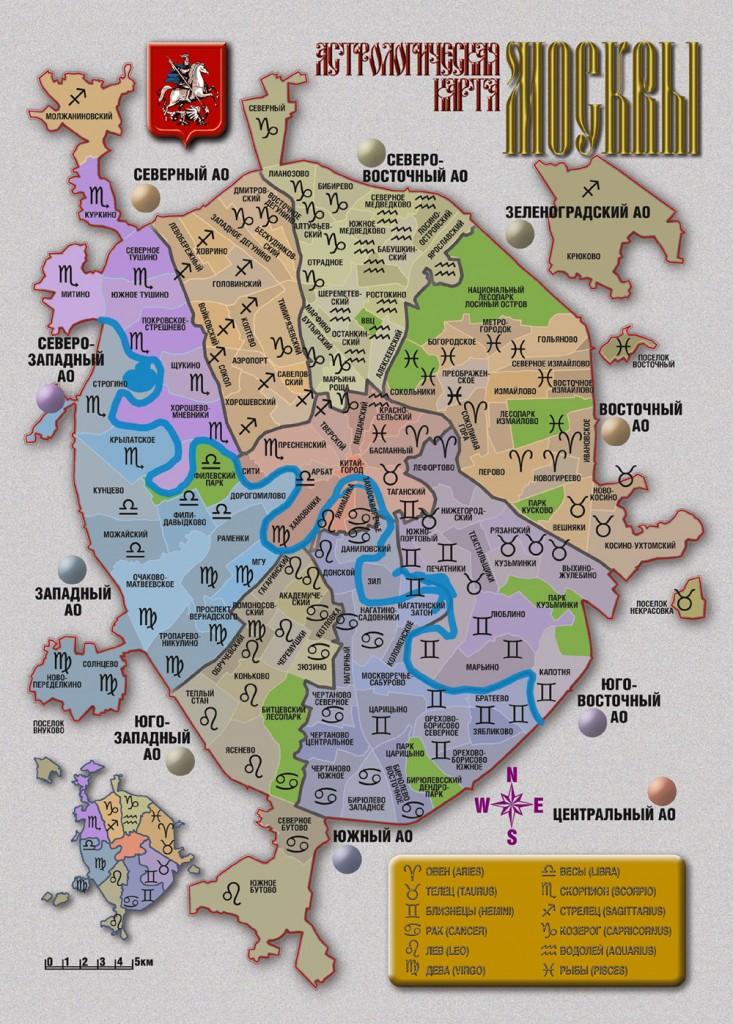 Астрокартография Москвы