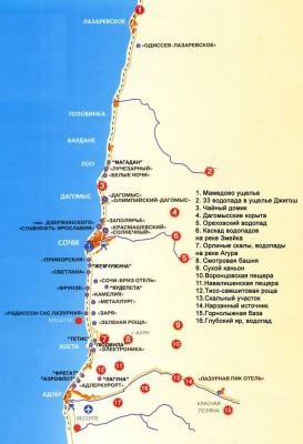 Карта гостиниц Сочи