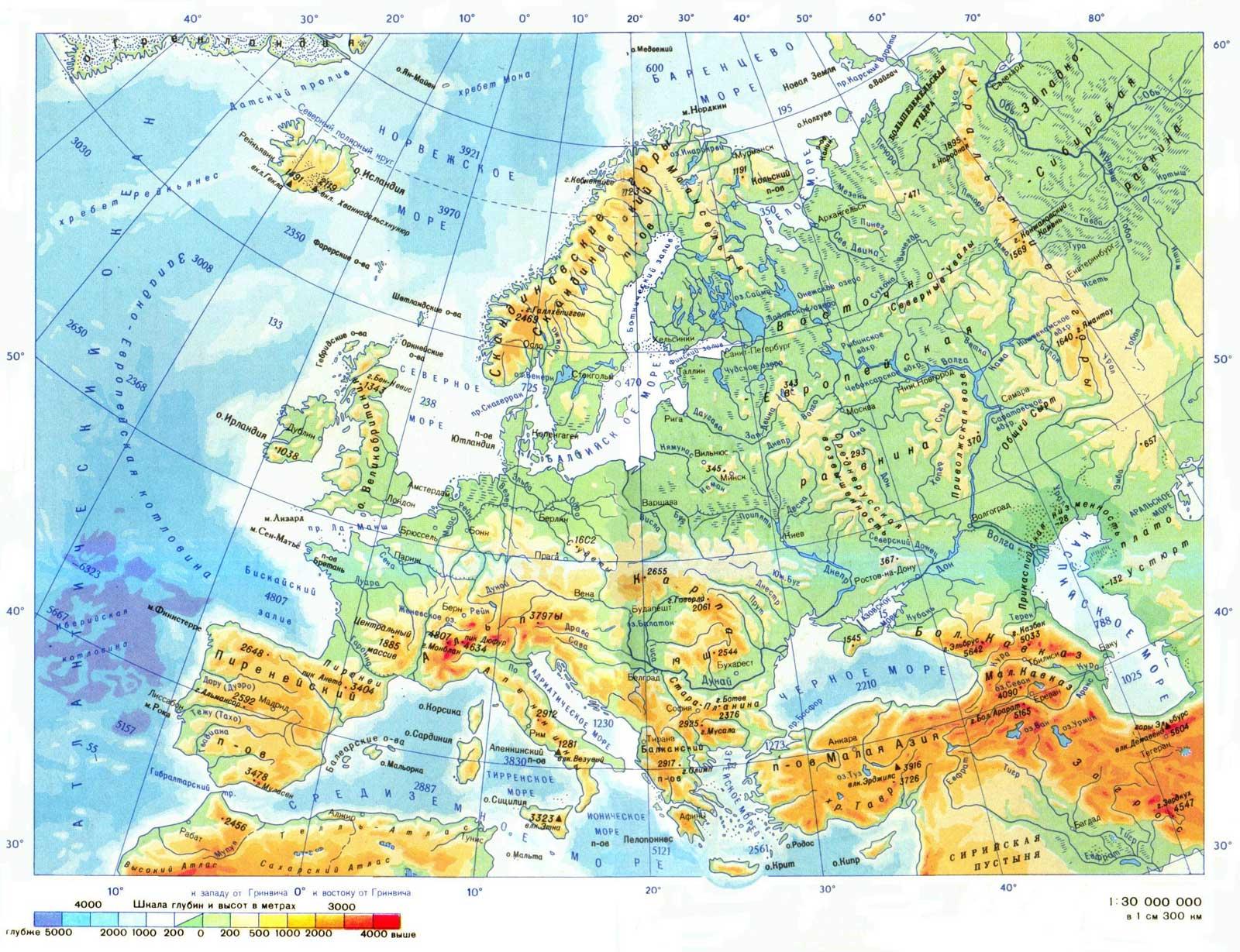 Политическая карта европы