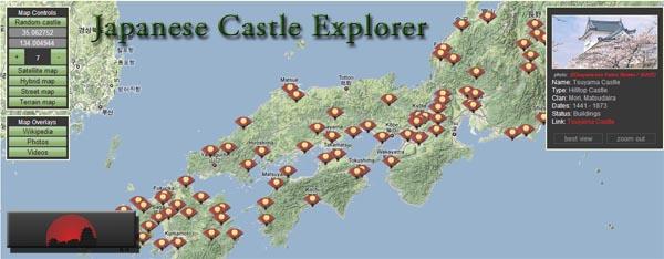 Японские замки на карте