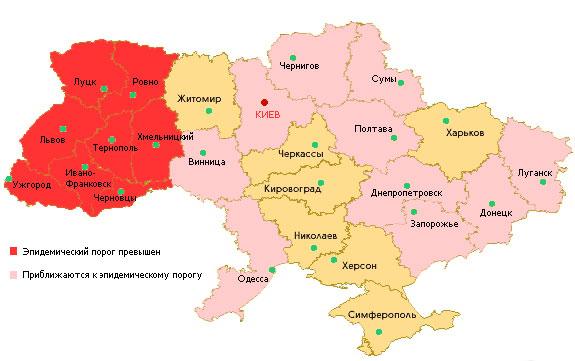 Карта регионов Украины, охваченных эпидемией гриппа