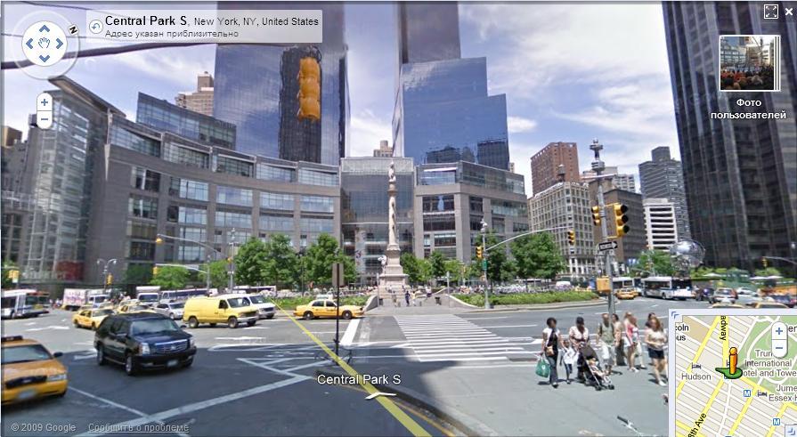 Виртуальные прогулки по Нью-Йорку