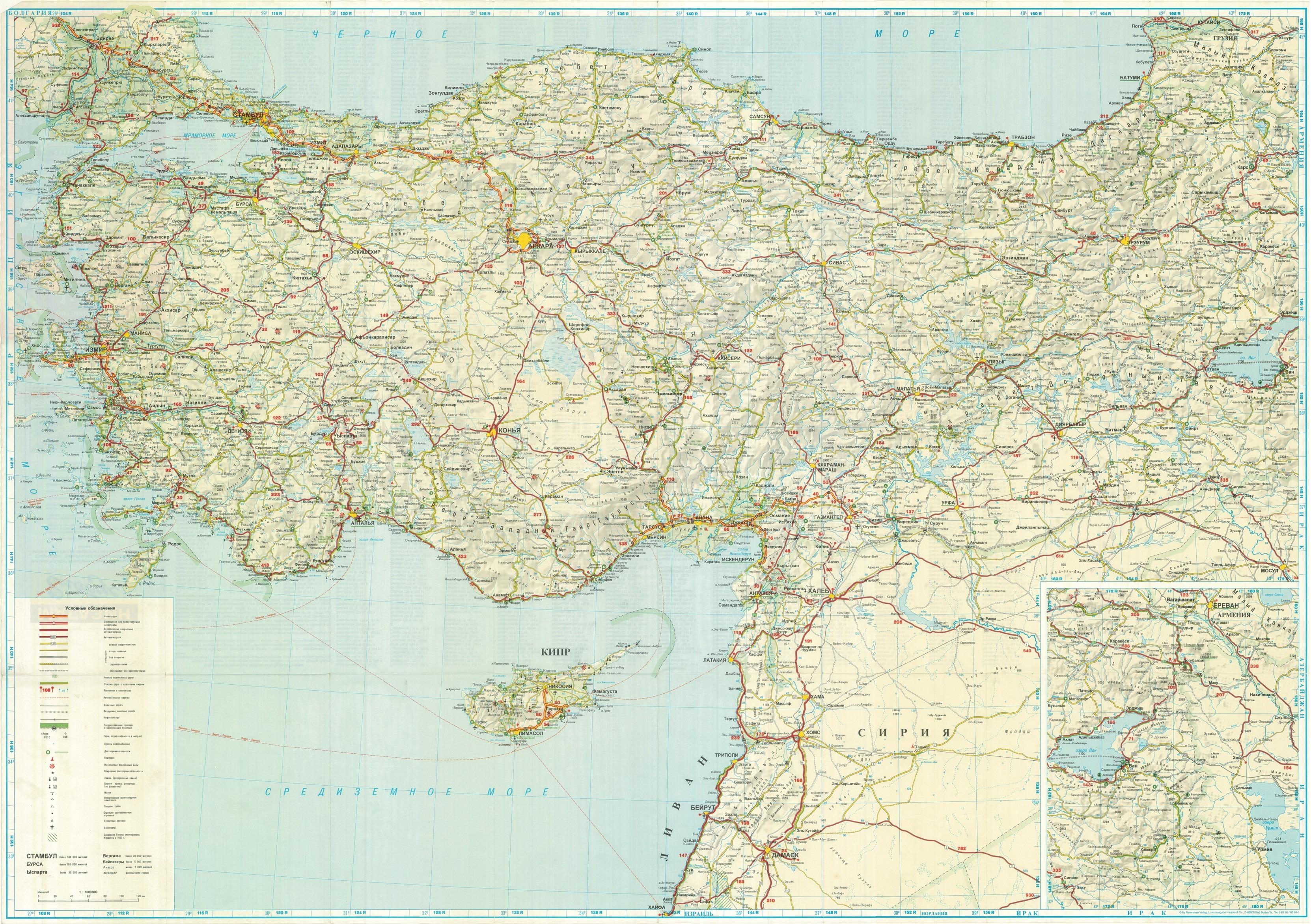 Карта основных дорог турции