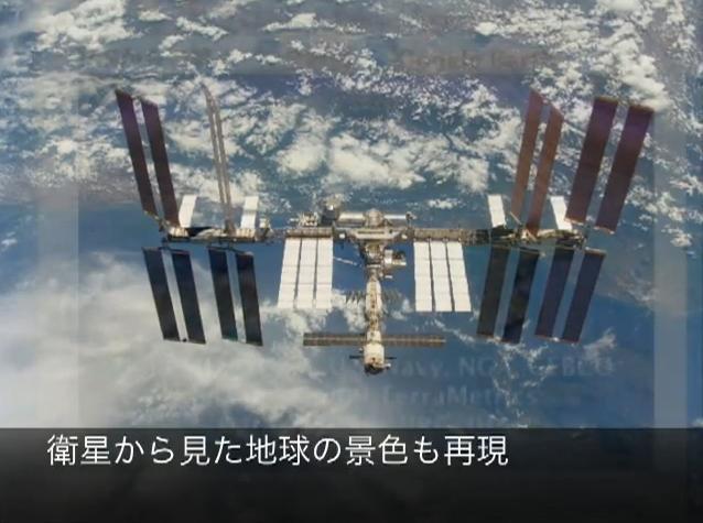 сделать снимок со спутника в реальном времени