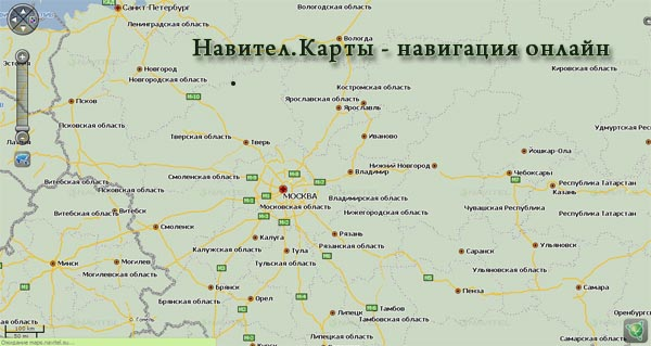 Навител.Карты - навигация онлайн