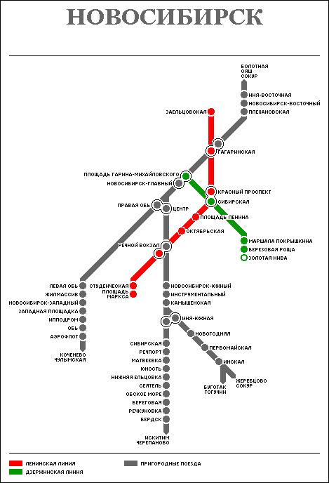Карта метро Новосибирска, объединенная со схемой движения пригородных поездов