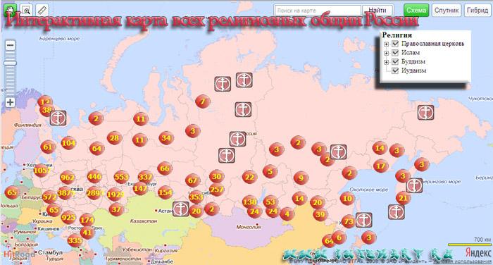 Карта религиозных общин России