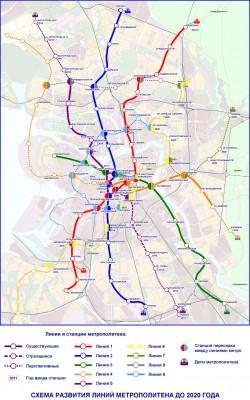 Схема развития линий метрополитена Санкт-Петербурга до 2020 года
