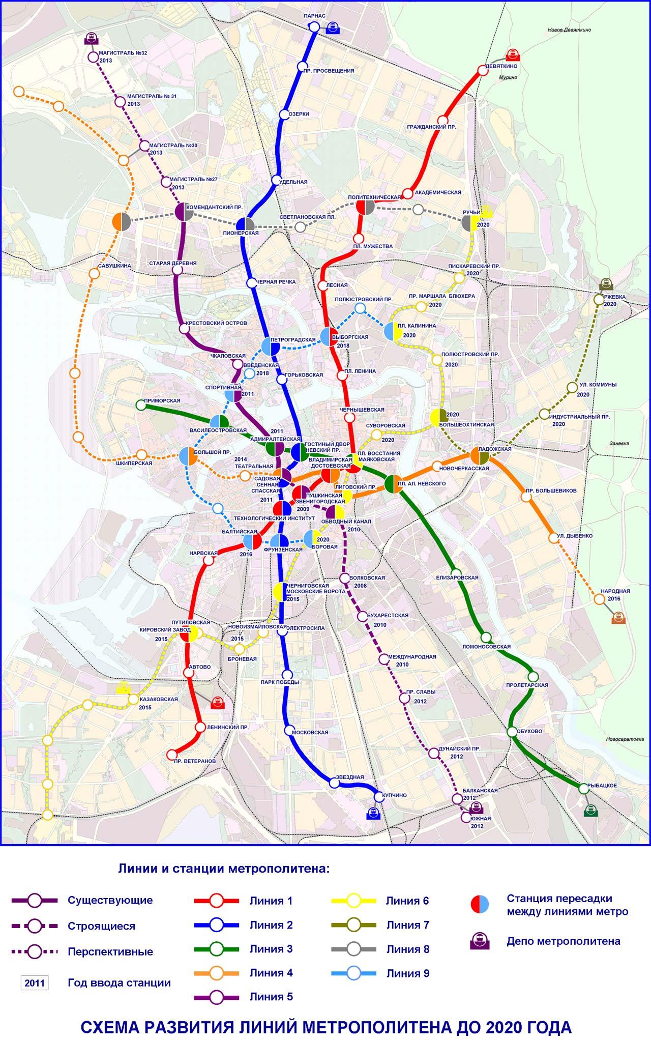 Карта карта метрополитена города санкт петербурга