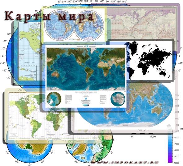 Все карты мира