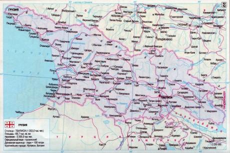 Дорожная карта Грузии