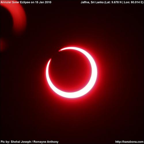 Снимок затмения от Джосефа Шехала (Shehal Joseph)
