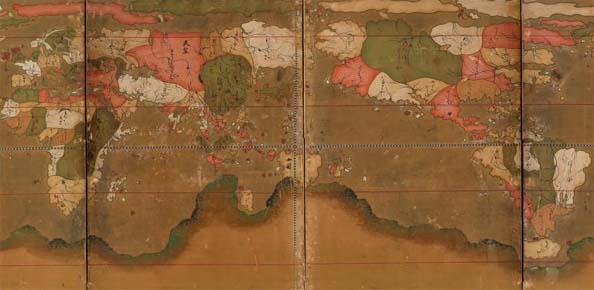 Японская карта 1640 года