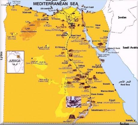 Карта Египта на Арабском языке