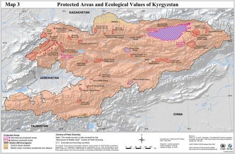 Карта заповедников Киргизии
