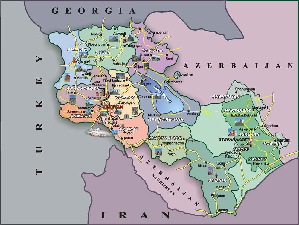 все игры армении