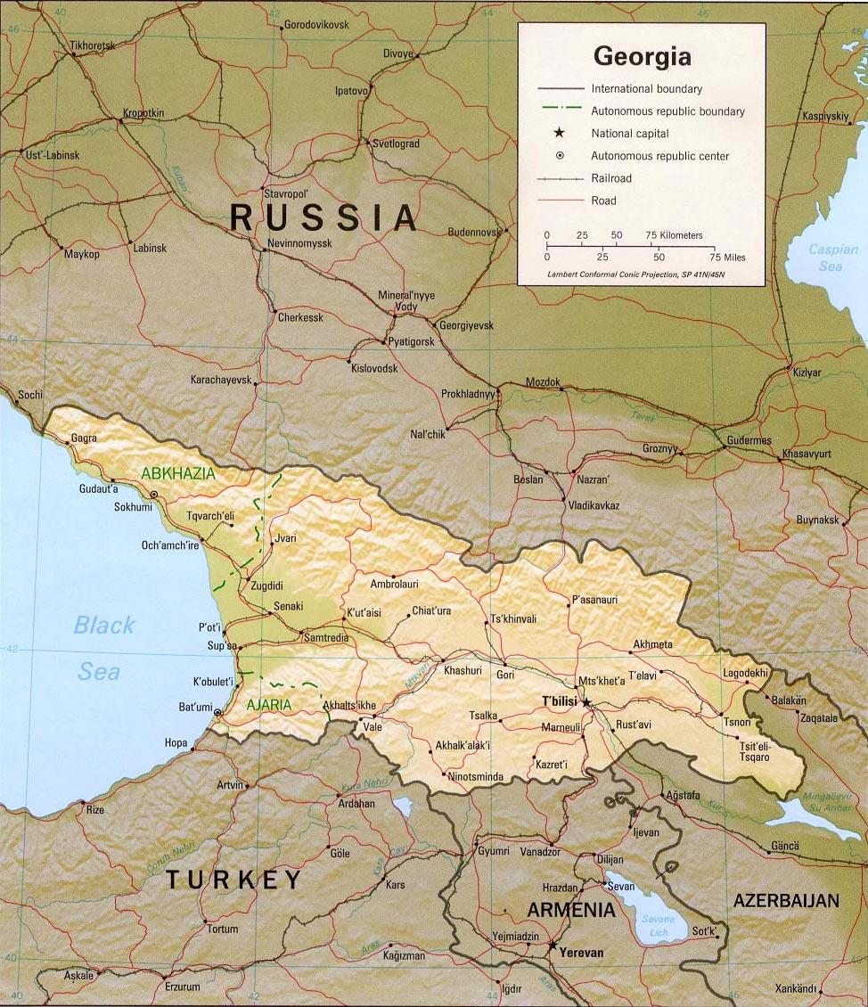 размытое грузия на мировой карте фото упусти