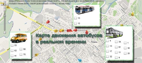 Карта движения автобусов в реальном времени
