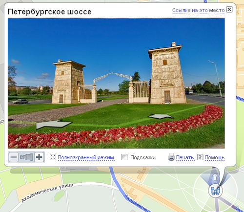 Панорамы Петербурга на Яндекс Картах