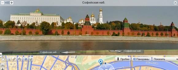 Виртуальные прогулки по Москве