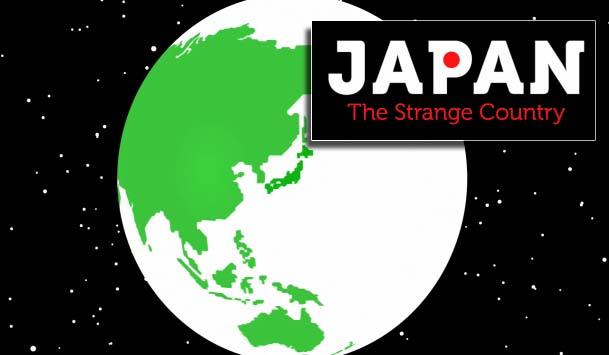 Япония странная страна