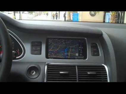 Google Планета Земля и Audi A8