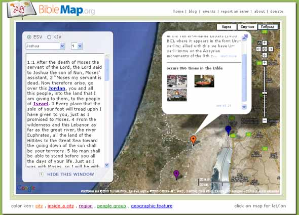 Библио карта