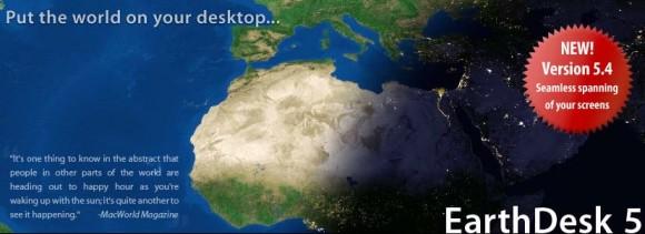 Земля на вашем рабочем столе