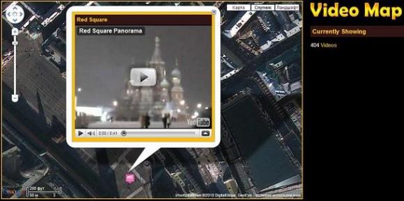 Видео на красной площади