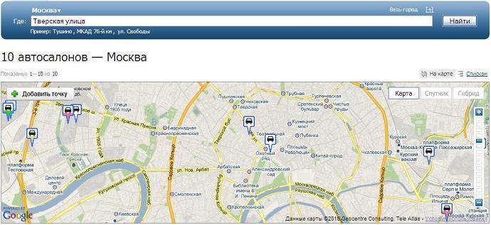 Все автосалоны на карте москвы срочно деньги под залог в спб