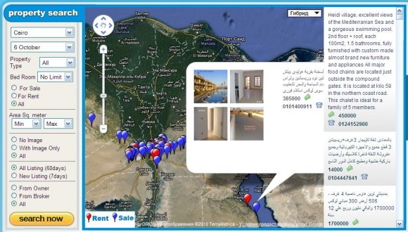 Египет-недвижимость