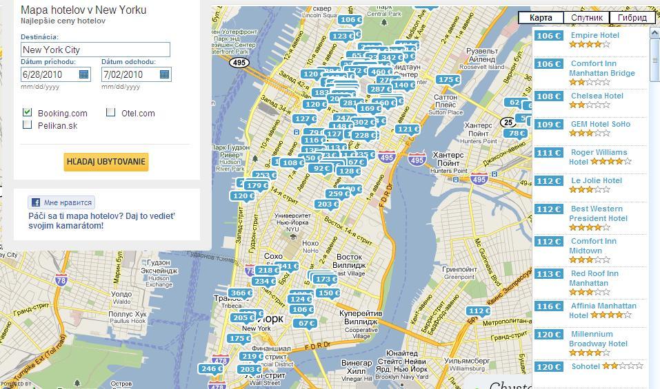 Нью-Йорк Гид по районам - Airbnb