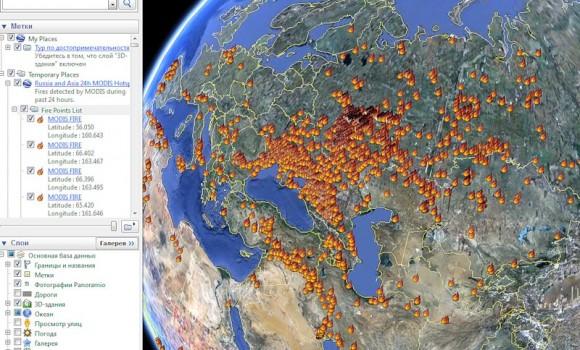 Карта пожаров 2