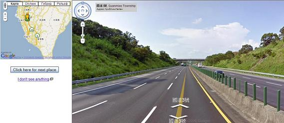 Стрит Вью на Гугл картах
