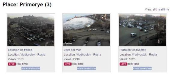 веб камеры Приморья