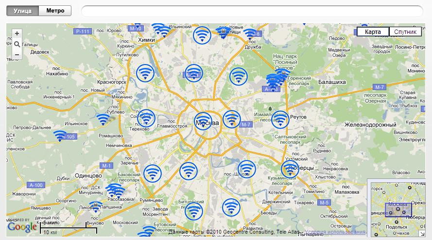 карта вай фай - Софт: http://muscontent.ru/karta-vay-fay.html